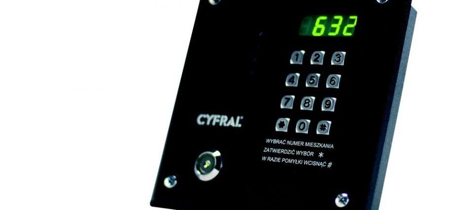 Solutions sécurité maison : interphones, Alarme, télésurveillance ...